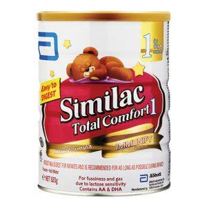 Total Comfort 1