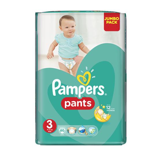 Pampers Pants JP Midi 60